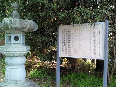 1005tosyogu08.jpg