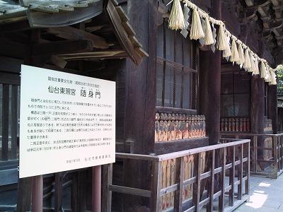 1005tosyogu12.jpg