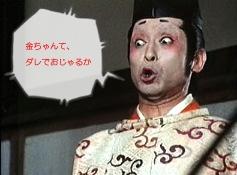 1005tsukasaya00.jpg