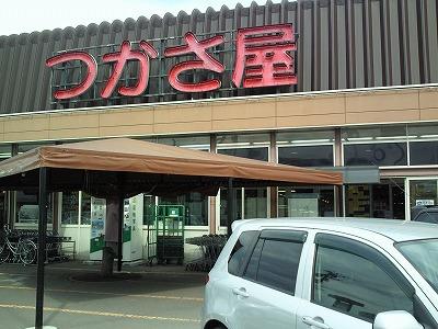 1005tsukasaya01.jpg