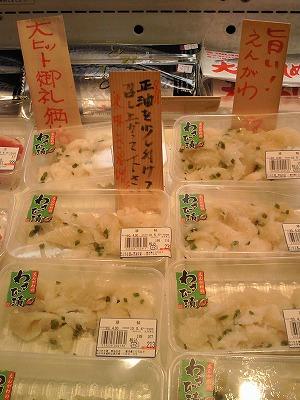 1005tsukasaya05.jpg