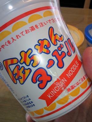 1005tsukasaya08.jpg