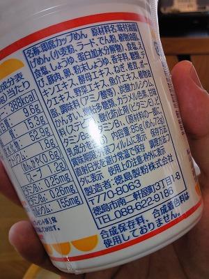 1005tsukasaya09.jpg