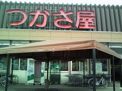 1005tsukasaya10.jpg