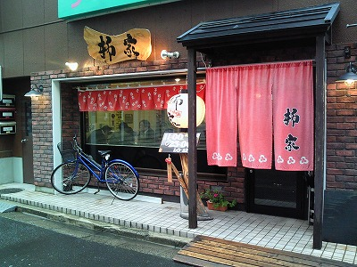 1005yanagiya01.jpg