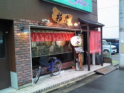 1005yanagiya10.jpg