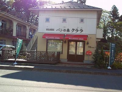 1005yoheinuma02.jpg