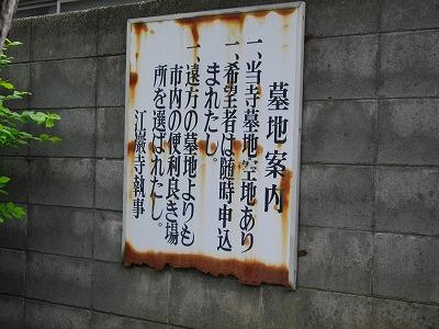 1006kouganji02.jpg