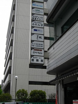 1006okitamaya01.jpg