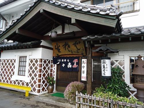 1312suzuki001.jpg