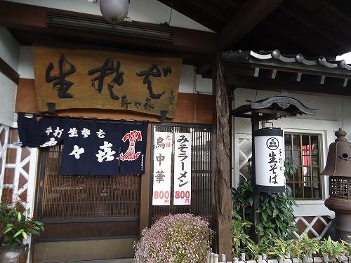1312suzuki002.jpg