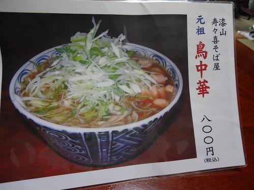 1312suzuki008.jpg