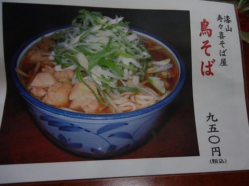 1312suzuki009.jpg