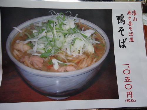 1312suzuki010.jpg