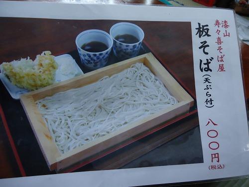 1312suzuki011.jpg