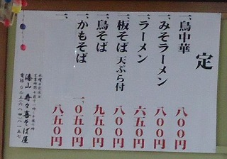 1312suzuki012.jpg