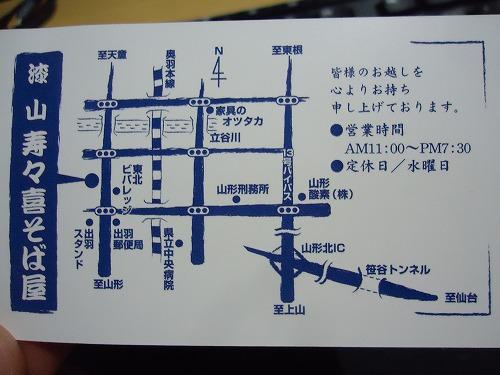 1312suzuki022.jpg