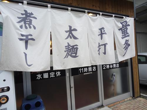 1312watanabe002.jpg