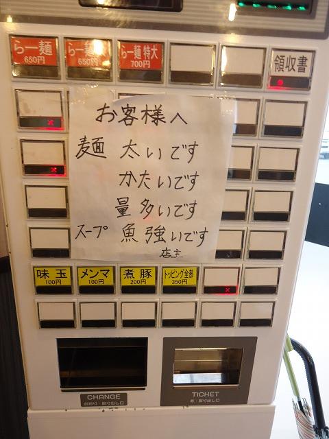 1312watanabe003.jpg