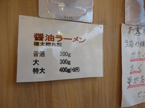 1312watanabe004.jpg