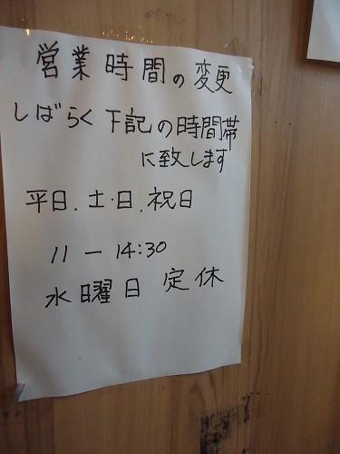1312watanabe014.jpg