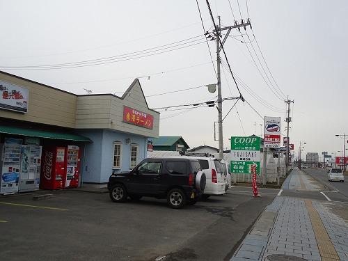 1312yonezawa001.jpg