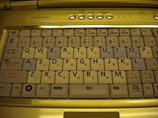 らくらくパソコン1