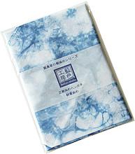 藍染め雑貨:ハンカチ 群雲染め 簡易