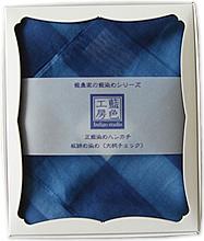 藍染め雑貨:ハンカチ 板締め染め(大柄チェック)BOX
