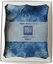 藍染め雑貨:ハンカチ 群雲染め BOX