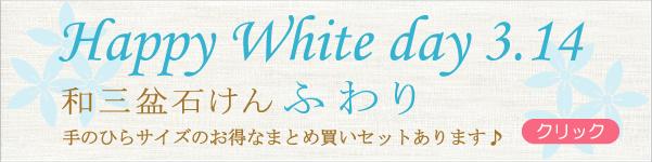 whitebn.jpg
