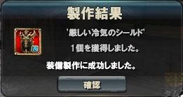 20110620b.jpg