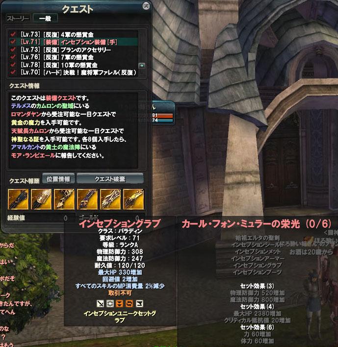 KousekiCu71a.jpg