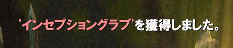 KousekiCu71b.jpg