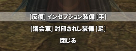 KousekiCu71d.jpg