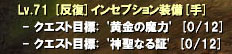 KousekiCu71e.jpg