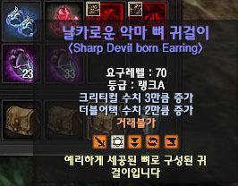 RaikanakuseE02_20110426170443.jpg
