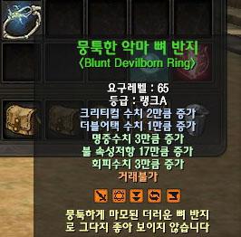 RaikanakuseR01_20110426170358.jpg