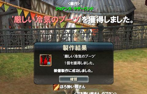 Reiki02_20110712201318.jpg