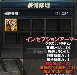 Syuri02.jpg