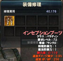 Syuri04.jpg
