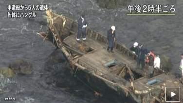 ハングル船
