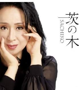 小林幸子2