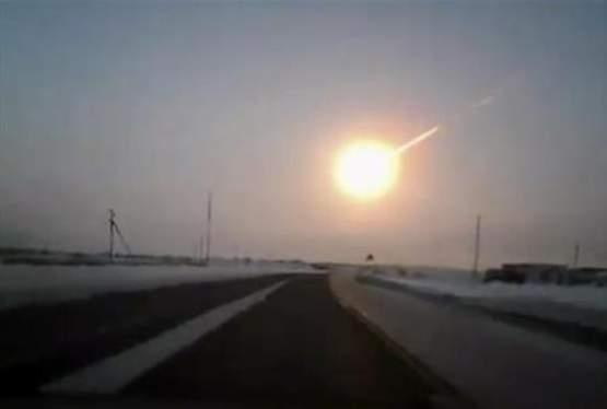 隕石落下2