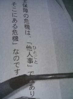 阿部総理4
