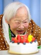 世界最高齢大川さん