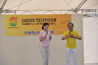 24Hテレビ