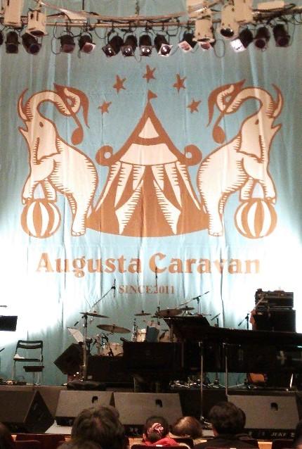 Augusta Caravan