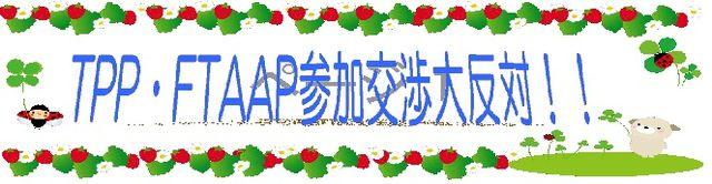 16029597_1426328348_14large.jpg