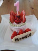 1歳ケーキ1